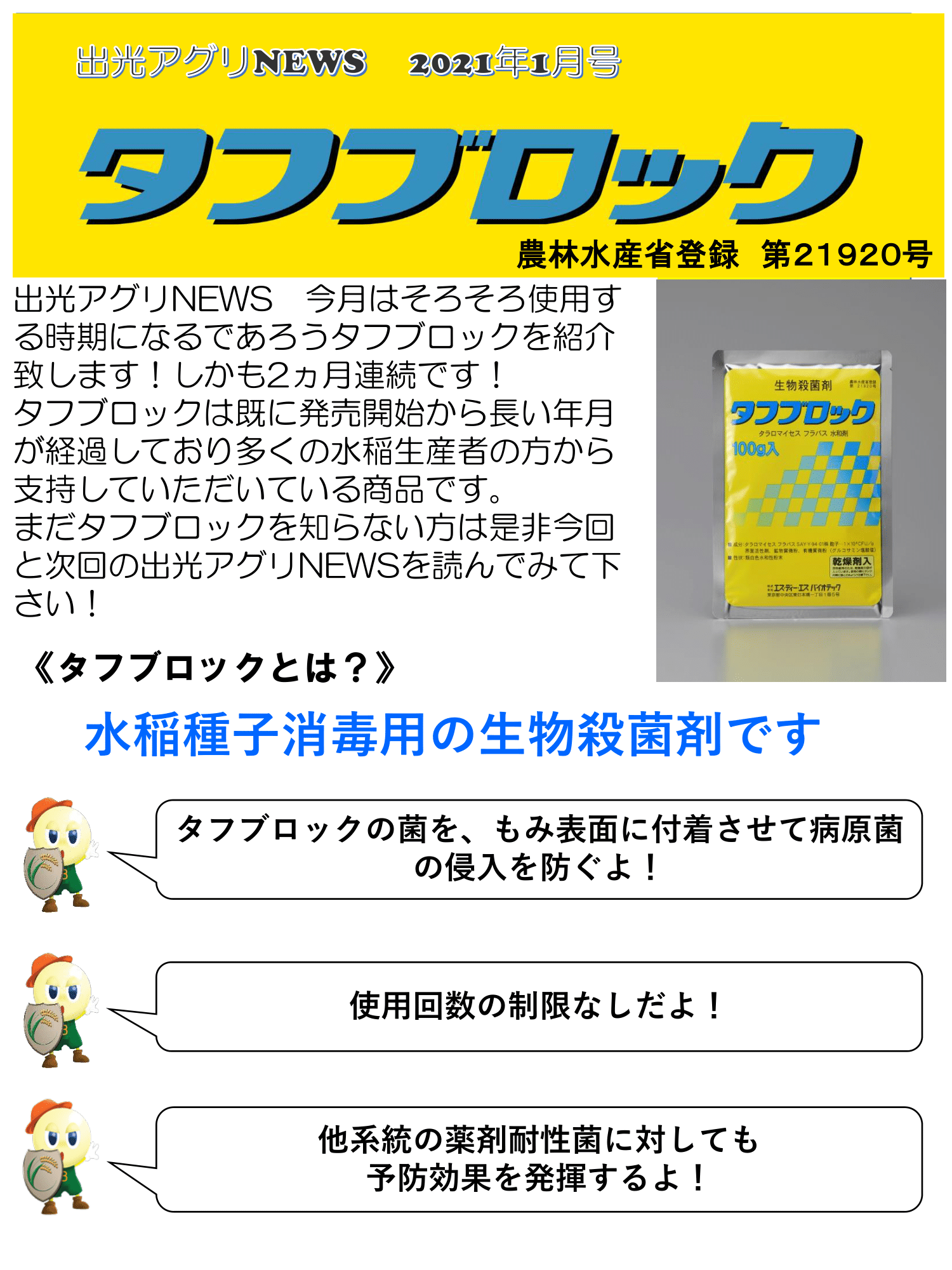 news_2011